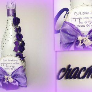 Бутылки оформленные свадебные